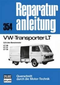 ISBN: 978-3-7168-14406